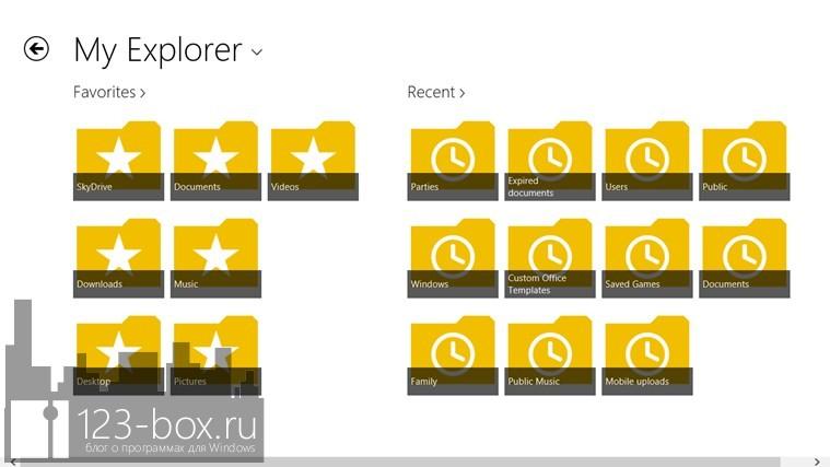 6 файловых менеджеров для Windows 8/RT - My Explorer 01