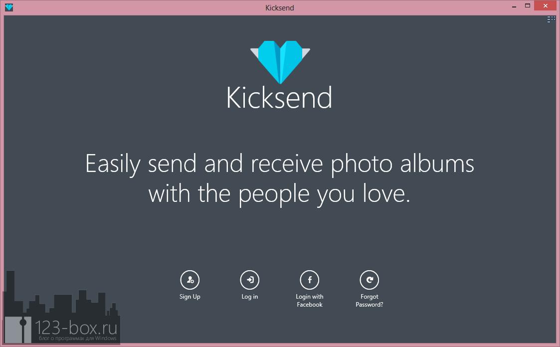 Kicksend - программа и веб-сервис для отправки фотоальбомов своим друзьям (9)