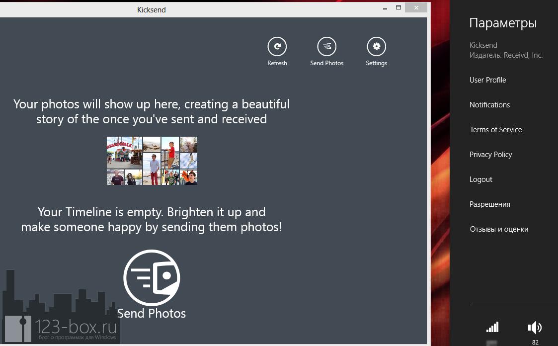 Kicksend - программа и веб-сервис для отправки фотоальбомов своим друзьям (6)