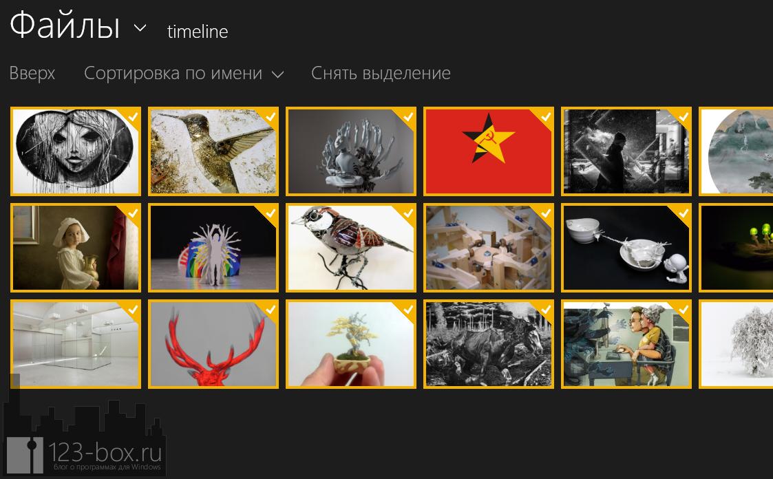 Kicksend - программа и веб-сервис для отправки фотоальбомов своим друзьям (5)
