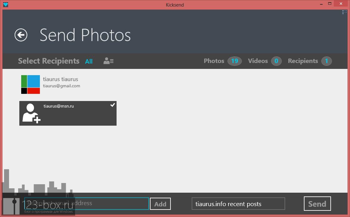 Kicksend - программа и веб-сервис для отправки фотоальбомов своим друзьям (4)