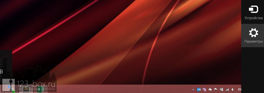 Как в Windows 8 запретить пользователям устанавливать приложения из Windows Store (7)