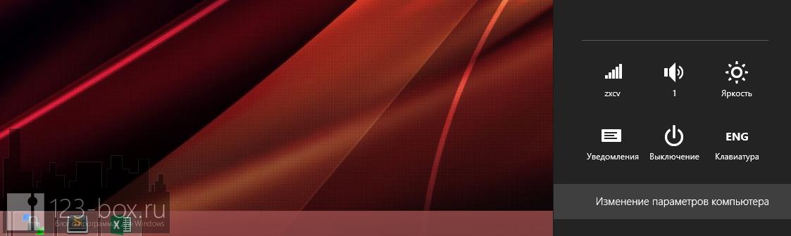 Как в Windows 8 запретить пользователям устанавливать приложения из Windows Store (6)