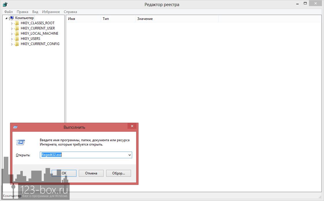 Как в Windows 8 запретить пользователям устанавливать приложения из Windows Store (4)