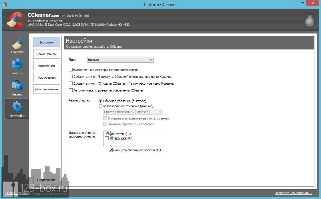 CCleaner - мощная, удобная, портабельная программа для поддержания чистоты и порядка в системе (1)