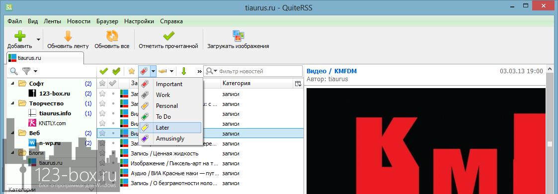 QuiteRSS - удобный, компактный, портабельный RSS-ридер, с папками, метками, избранным и отправкой в социальные сети (9)