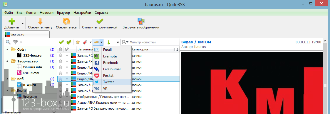 QuiteRSS - удобный, компактный, портабельный RSS-ридер, с папками, метками, избранным и отправкой в социальные сети (8)