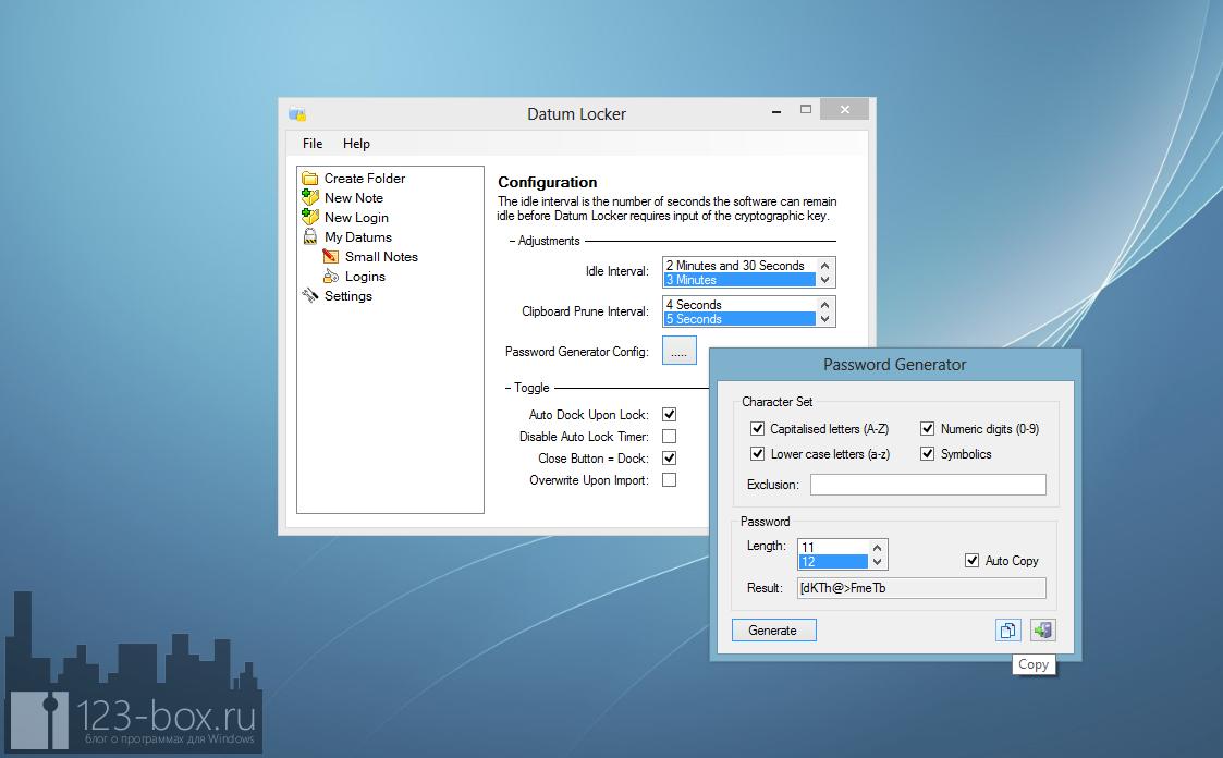 Datum Locker - программа для создания и надежного хранения паролей и записей (4)