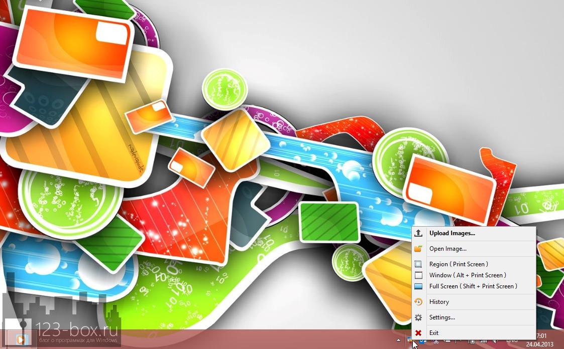Postimage - удобная программа для создания скриншотов и отправки их в интернет (6)