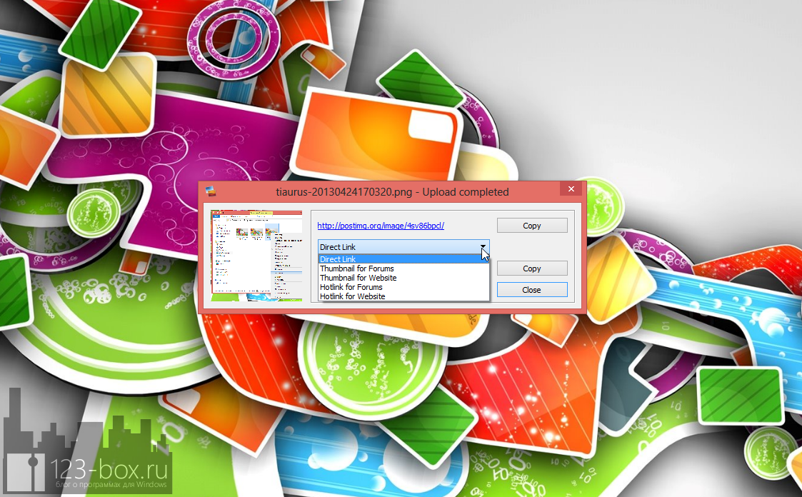 Postimage - удобная программа для создания скриншотов и отправки их в интернет (3)