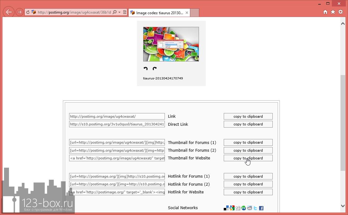 Postimage - удобная программа для создания скриншотов и отправки их в интернет (2)
