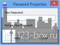 Removable Access Tool - портабельная программа для контроля доступа к USB-флешкам и съемным дискам (2)