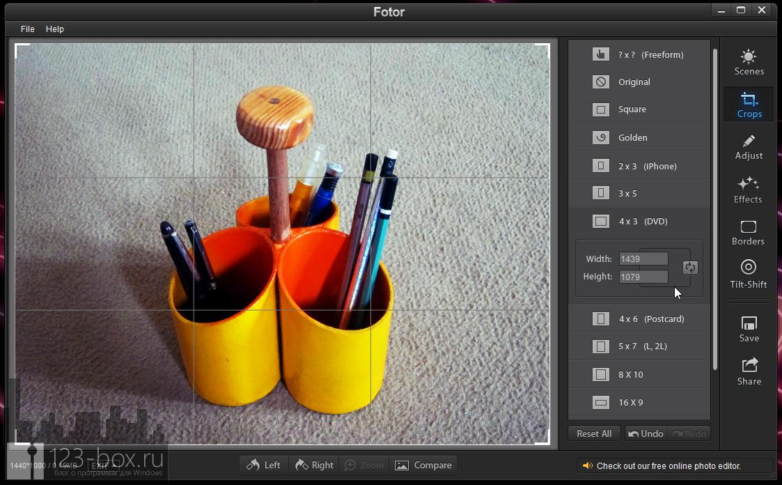 Fotor for Windows - простой, стильный редактор для добавления к снимкам модных фотоэффектов (7)