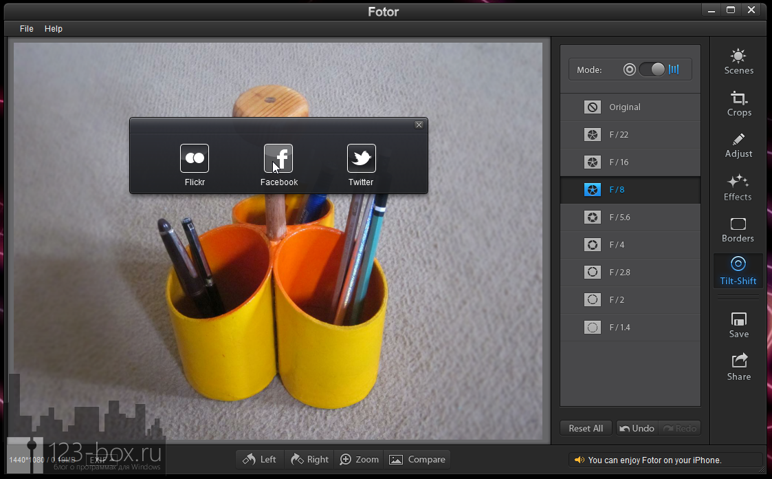 Fotor for Windows - простой, стильный редактор для добавления к снимкам модных фотоэффектов (2)