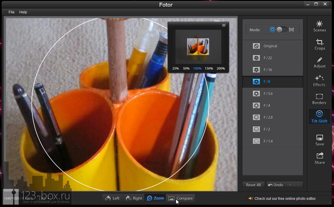 Fotor for Windows - простой, стильный редактор для добавления к снимкам модных фотоэффектов (1)