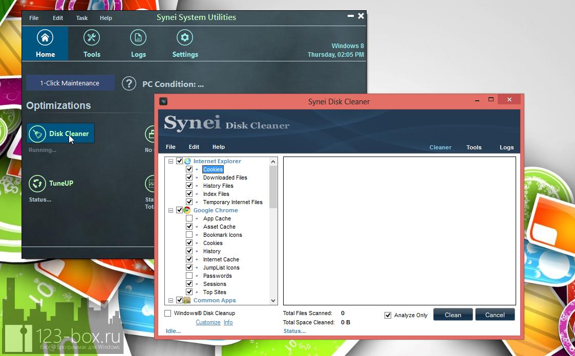 Synei System Utilities - портабельный комплекс утилит для оптимизации системы одним кликом (6)