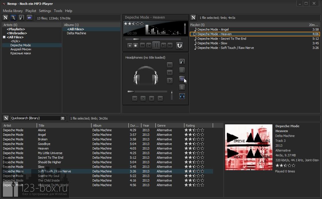 Nemp - портабельный аудио плеер с функциональной фонотекой и возможностями медиа-сервера (5)