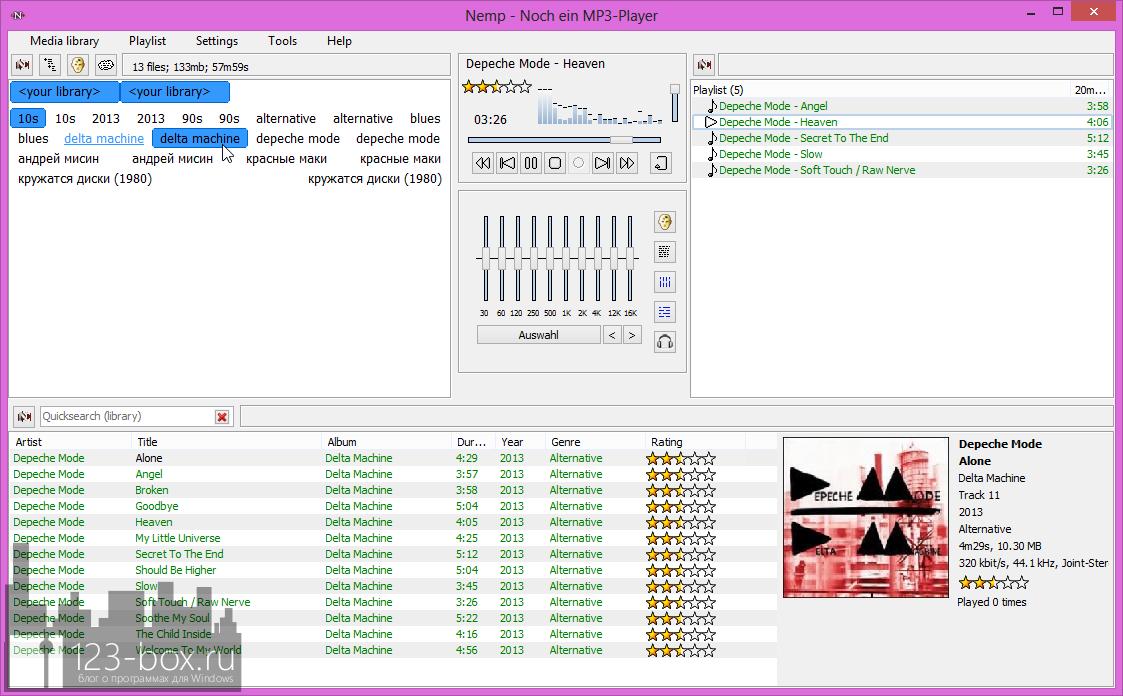 Nemp - портабельный аудио плеер с функциональной фонотекой и возможностями медиа-сервера (3)