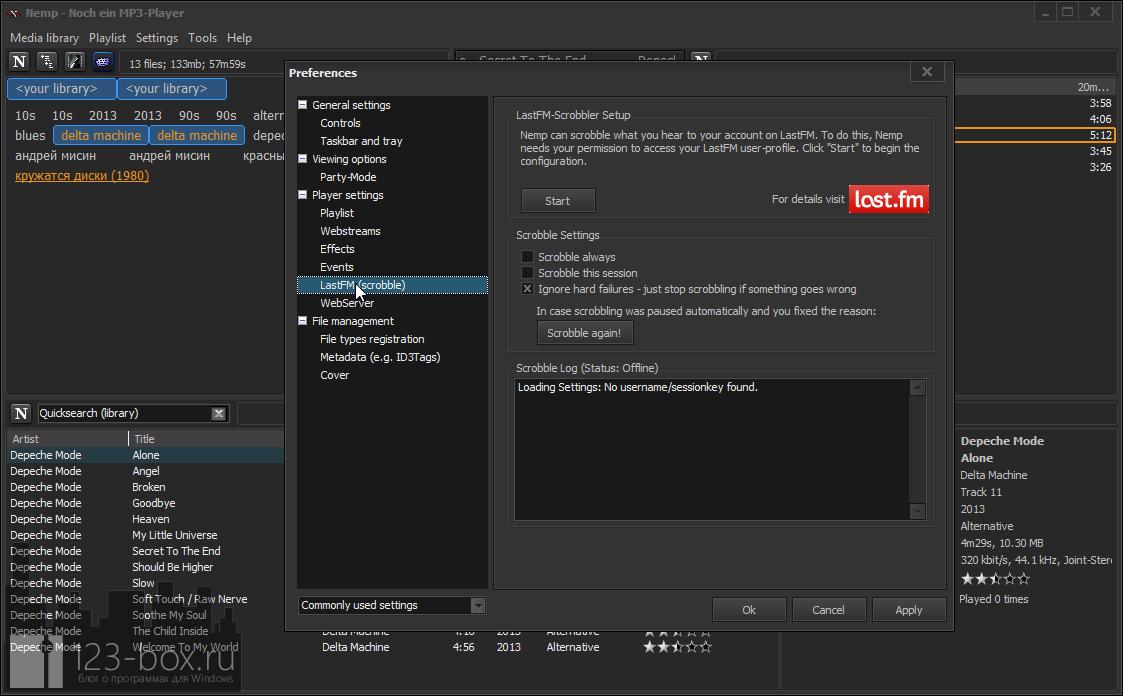 Nemp - портабельный аудио плеер с функциональной фонотекой и возможностями медиа-сервера (2)
