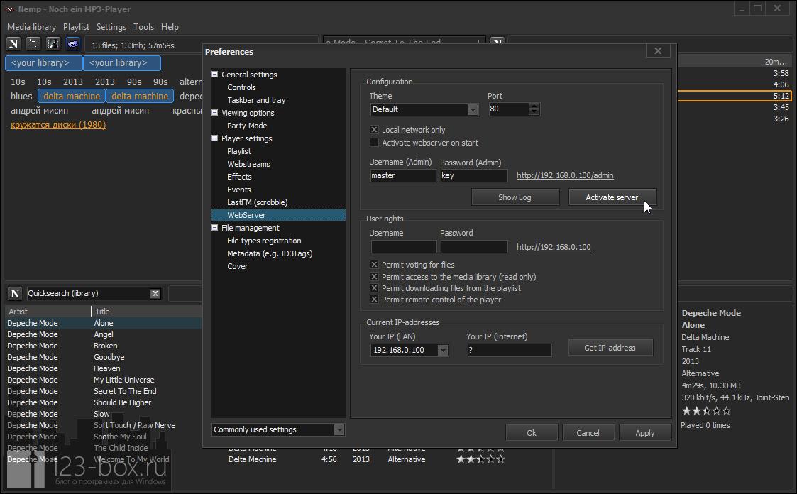 Nemp - портабельный аудио плеер с функциональной фонотекой и возможностями медиа-сервера (1)
