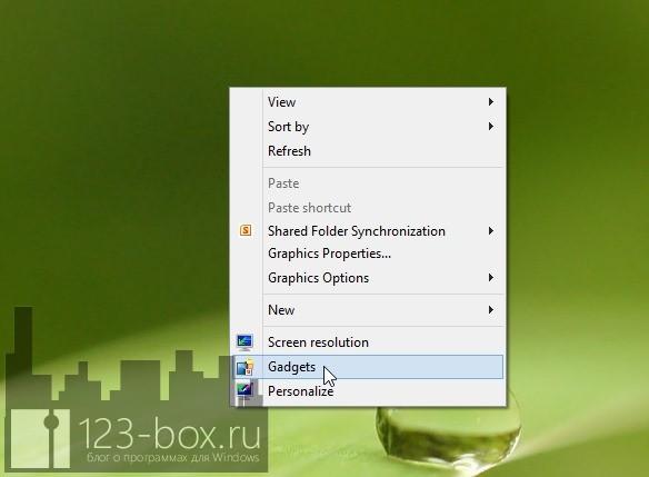 Gadgetarian - утилита для активации гаджетов рабочего стола в Windows 8 (2)