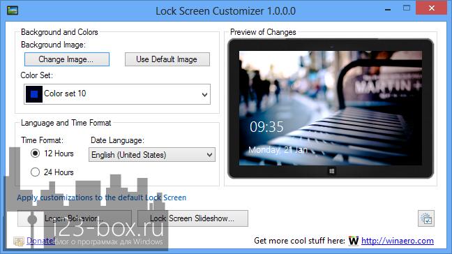 Lock Screen Customizer - утилита, превращающая экран блокировки в слайдшоу (2)