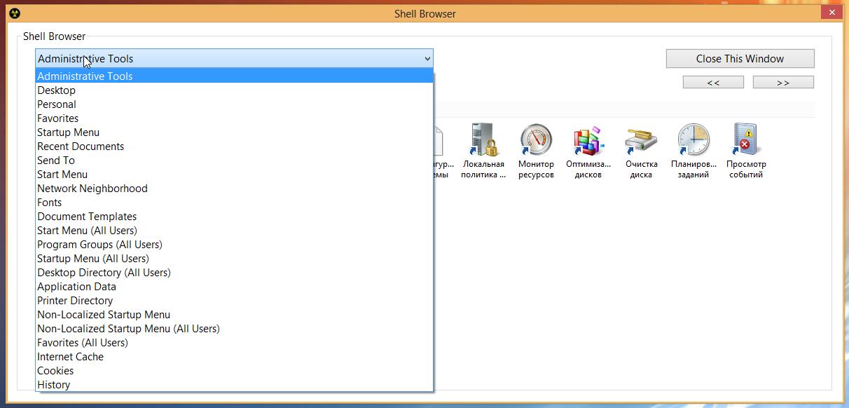 8Smoker Pro - универсальная утилита для настройки параметров Windows 8, оптимизации, мониторинга и поддержания работоспособности (7)