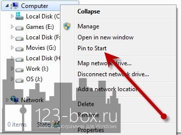 Как закрепить на начальном экране Windows 8 любой файл (2)