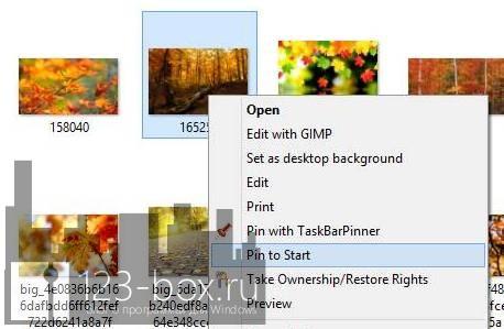 Как закрепить на начальном экране Windows 8 любой файл (1)