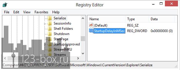 Как уменьшить задержку запуска приложений из автозагрузки в Windows 8
