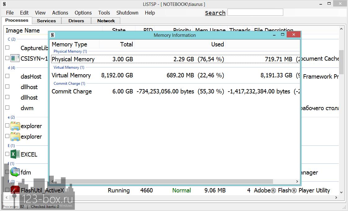 LISTSP - портабельный системный монитор ресурсов и менеджер запущенных процессов (1)