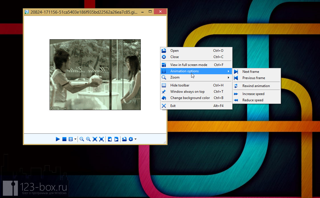 7GIF - портабельная программа для удобного просмотра файлов формата GIF (2)