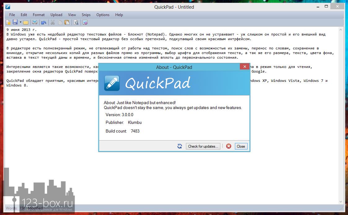 QuickPad - небольшой редактор текстовых файлов, прекрасная альтернатива стандартному Блокноту (1)