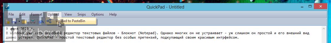 QuickPad - небольшой редактор текстовых файлов, прекрасная альтернатива стандартному Блокноту (3)