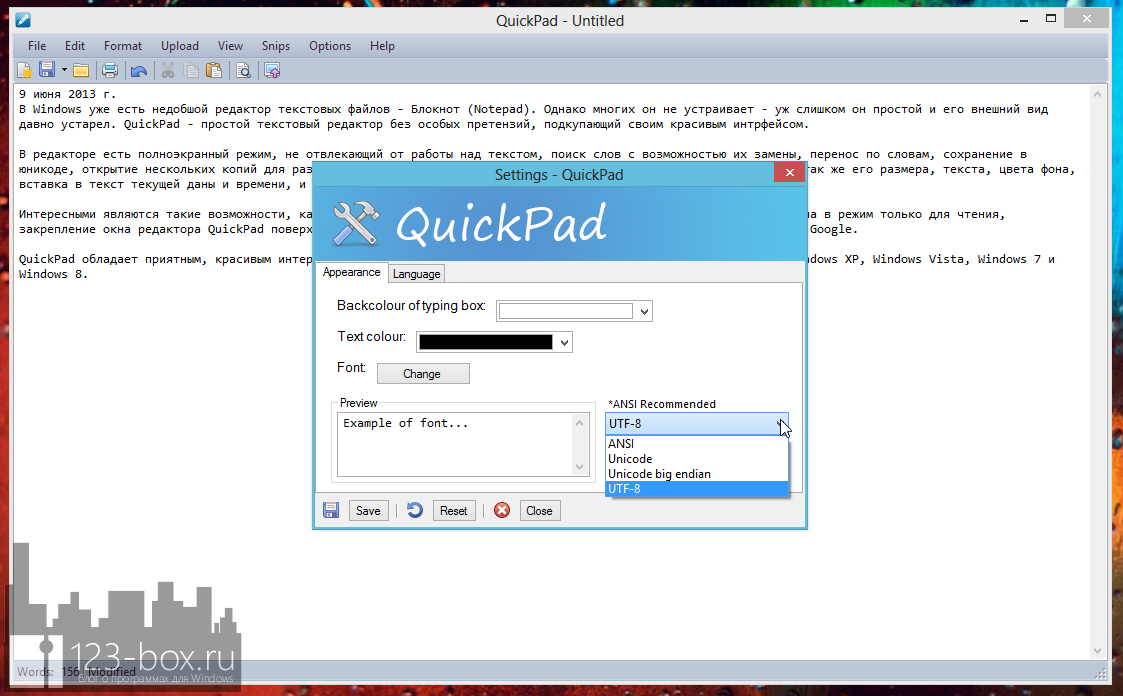 QuickPad - небольшой редактор текстовых файлов, прекрасная альтернатива стандартному Блокноту (2)