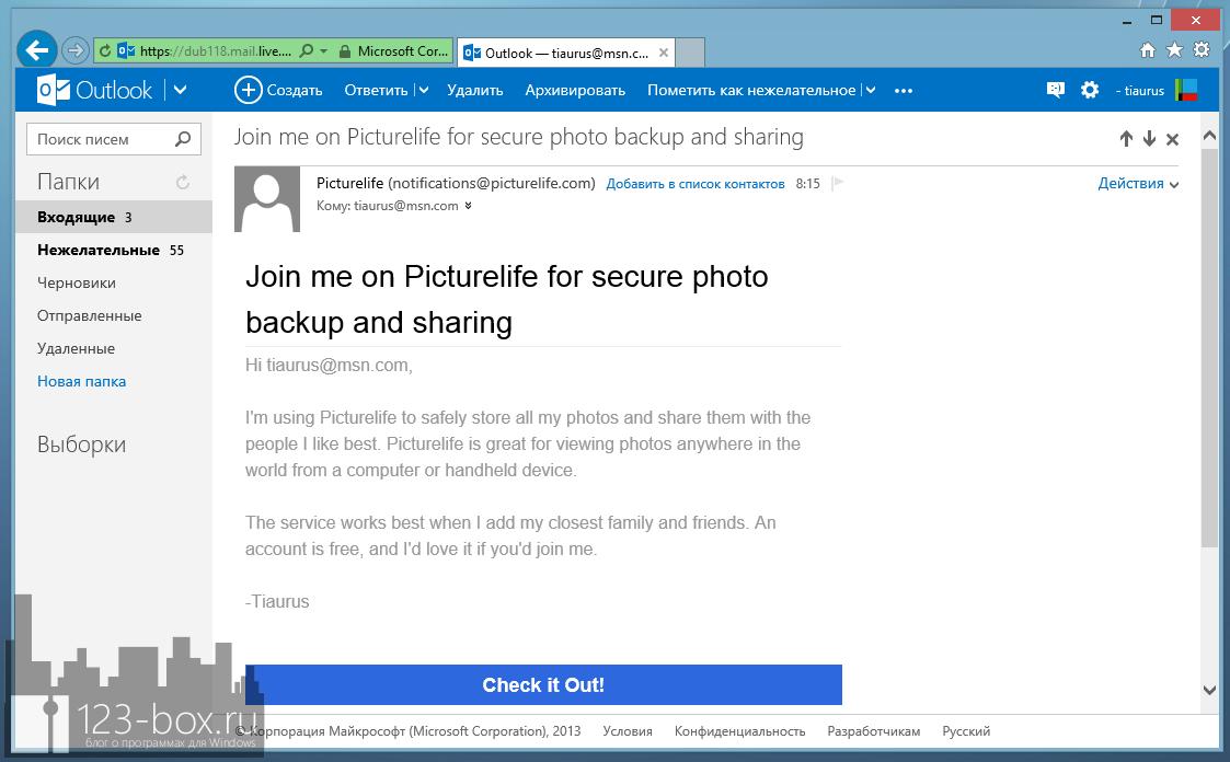Picturelife - удобный онлайновый сервис для хранения фотографий с возможностями редактирования, синхронизации и отправкой в социальные сети (12)