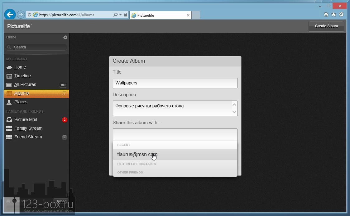 Picturelife - удобный онлайновый сервис для хранения фотографий с возможностями редактирования, синхронизации и отправкой в социальные сети (11)