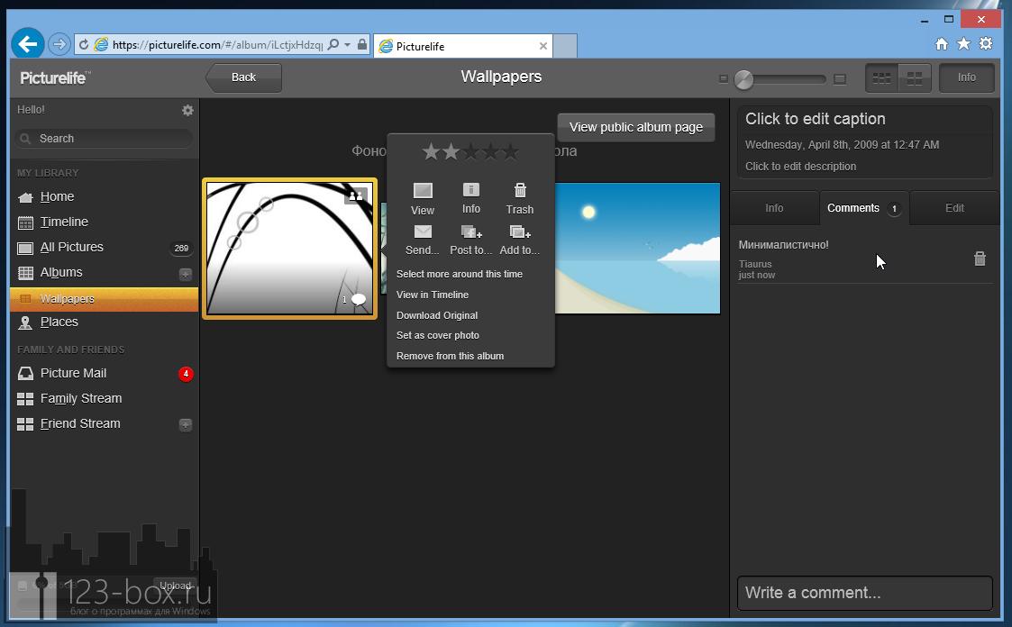Picturelife - удобный онлайновый сервис для хранения фотографий с возможностями редактирования, синхронизации и отправкой в социальные сети (2)