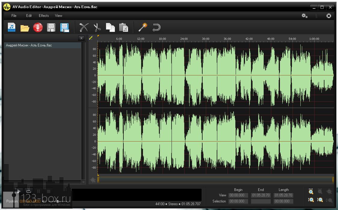 AV Audio Editor - удобный и простой редактор аудио файлов любых форматов (3)