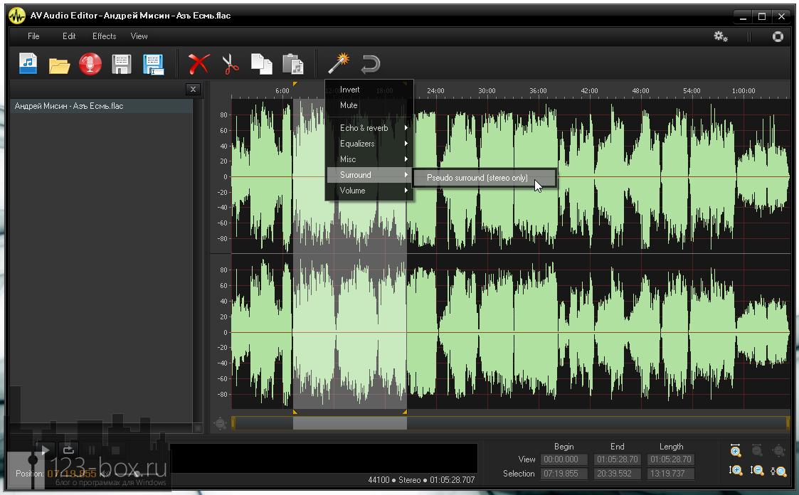 AV Audio Editor - удобный и простой редактор аудио файлов любых форматов (2)