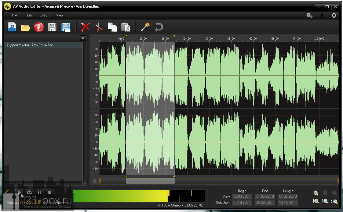 AV Audio Editor - удобный и простой редактор аудио файлов любых форматов (1)