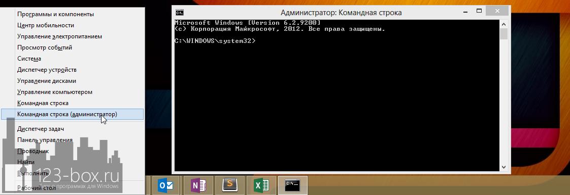 Использование параметров загрузчика Windows 8 (4)