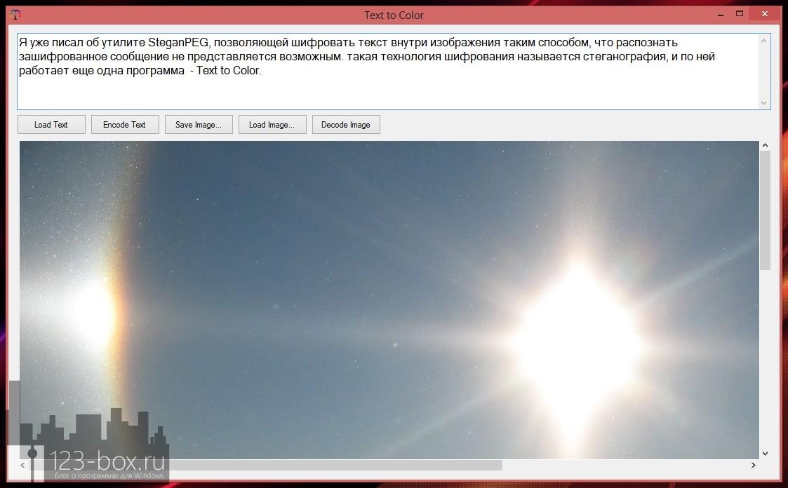 Text to Color - программа для шифрования текста внутри изображений методом стеганографии