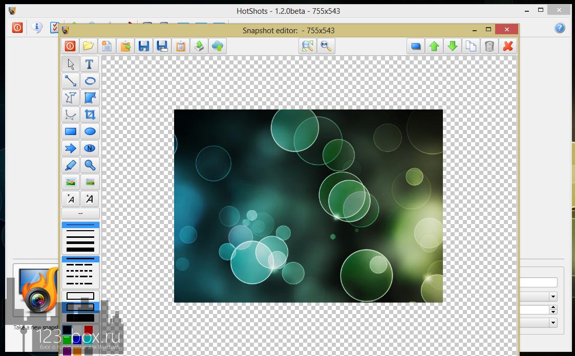 HotShots - программа для снятия сниншотов с поддержкой нескольких мониторов отправкой на FTP и хостинги картинок (2)