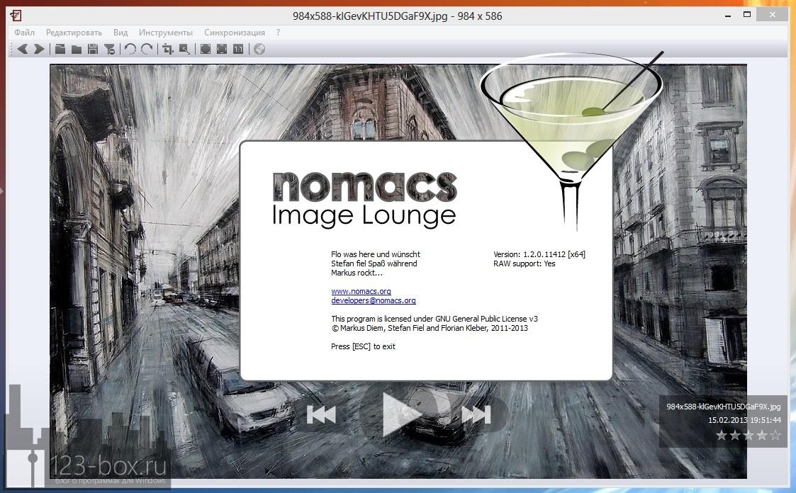 Nomacs - портабельная программа для просмотра изображений с удобным управлением (2)