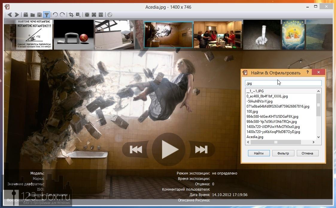 Nomacs - портабельная программа для просмотра изображений с удобным управлением (1)