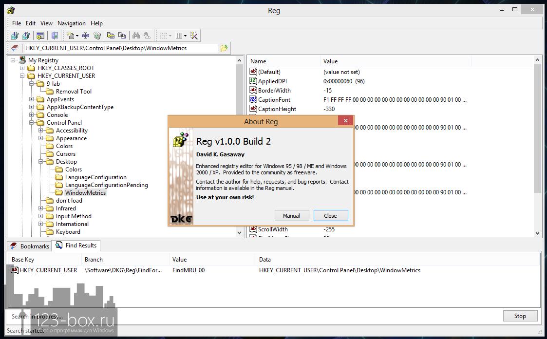 Reg - альтернативный редактор реестра с быстрой навигацией и закладками (2)