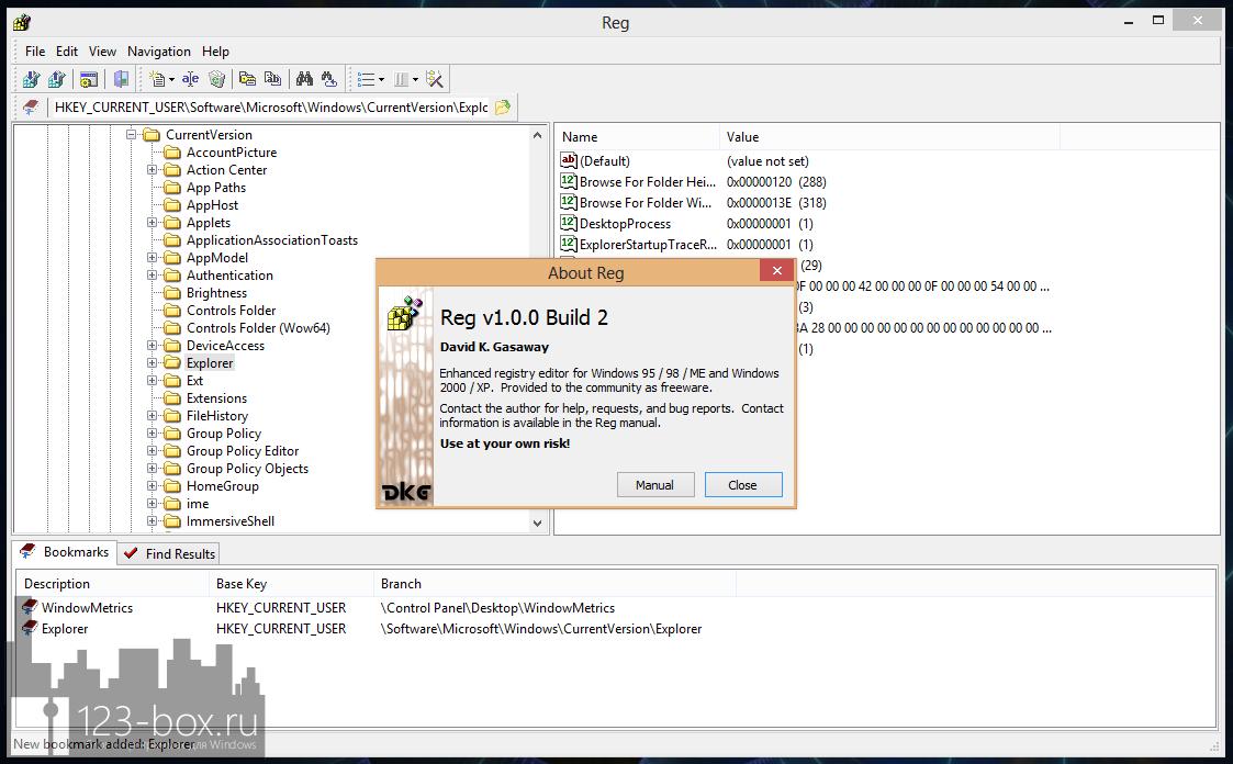 Reg - альтернативный редактор реестра с быстрой навигацией и закладками (1)
