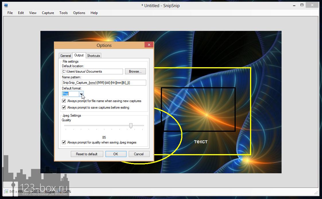 SnipSnip - простой, портабельный скриншотмейкер с полным управлением горячими клавишами (2)
