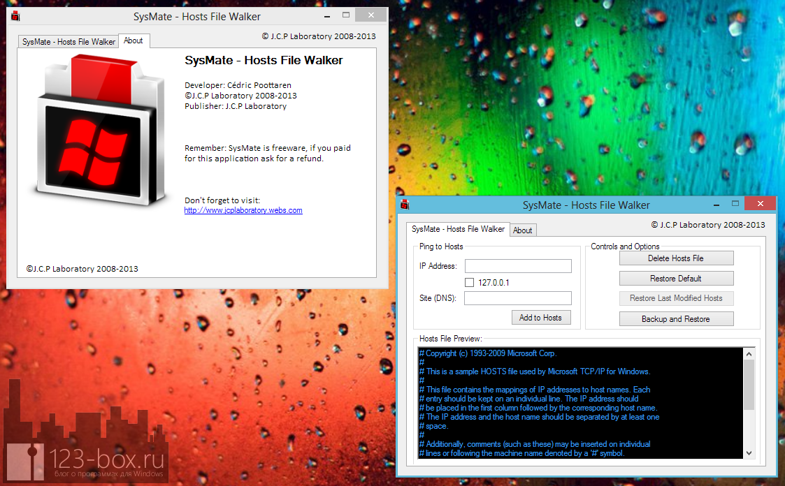 SysMate Hosts File Walker - портабельная программа для удобного редактирования файла Hosts